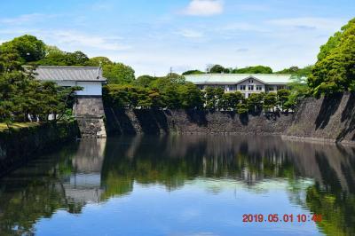 【東京散策98-2】令和初日の皇居 《半蔵門から皇居一周してみた》