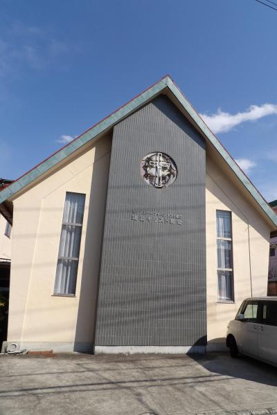 セブンスデー・アドベンチスト教団 鎌倉キリスト教会(鎌倉市由比ガ浜1)