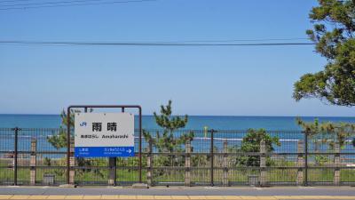 氷見線に乗って雨晴駅へ♪【富山旅行 1日目(1)鉄道編】