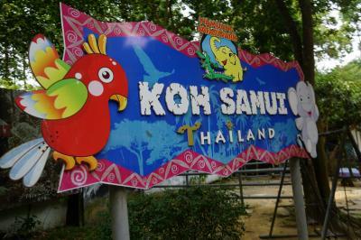 2019年GW サムイ島 & バンコクへの旅②(サムイ島:2日目、3日目)