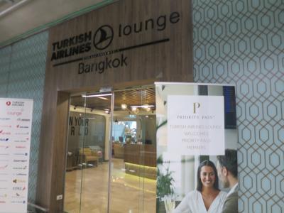 2019 4月バンコクにも家ができました30 7.スワンナープ空港のトルコ航空ラウンジ