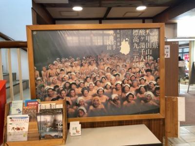 GW2019 東北10日間 温泉巡りの旅 その1 青森酸ヶ湯温泉と蔦温泉