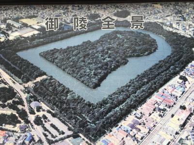 2019GW 関西旅行(大阪)
