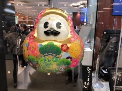 弾丸・日帰り GWの金沢2019