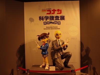 2019ゴールデンウィーク旅パート2大阪編:コナン科学捜査展と怪盗キッドカフェ