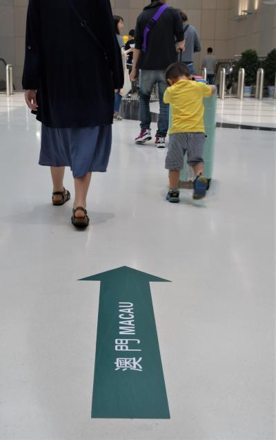 甥っ子3歳とお義父さんも一緒の香港の旅、ついでにマカオの3泊4日 1日目 #港珠澳大橋でマカオへ行ってきました#