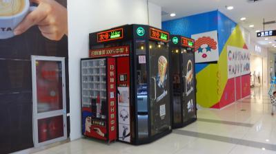 2019敦煌旅行1(北京トランジット)