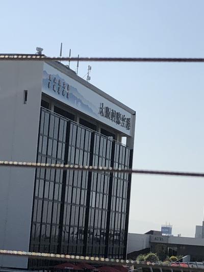 JGC プレミア修行…伊丹空港へ