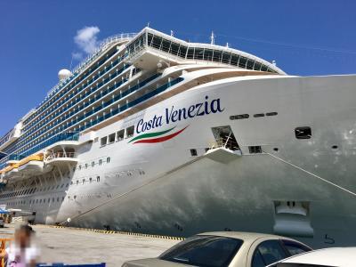 COSTA VENEZIAで 航く 鹿児島 台湾 クルーズ 01