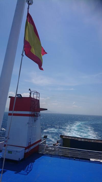 おんな、モロッコひとり旅 ~ジブラルタルを渡りたい篇~