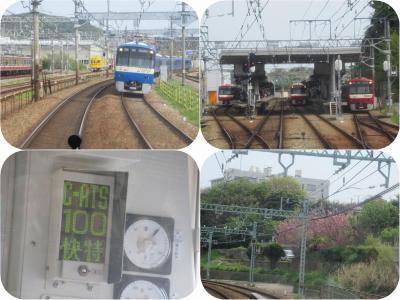 京急三崎口へ展望席の旅(6)横須賀中央ー京急久里浜