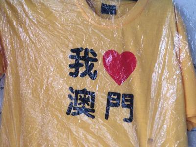 LCCで行く台湾発_マカオ・香港5泊6日の旅 その2