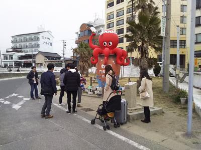 日間賀島で昼食会