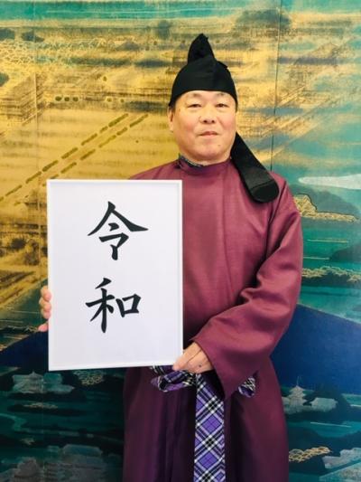 令和最初のGWは富山へ。通算10回目!~(4)高岡市を観光。大伴家持の万葉歴史館と伏木気象資料館 !