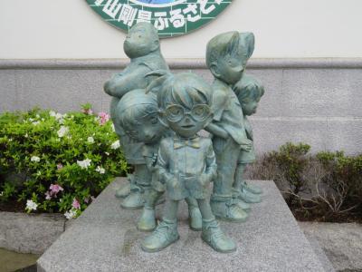 関西+中国山陰 Vol.4☆鳥取県 名探偵コナン像・打吹公園小動物園・水木しげるロード☆