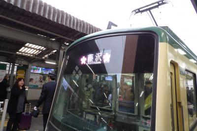 江ノ電の行先表示-2019年春