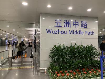 上海 春秋航空 ロイヤルコートホテル