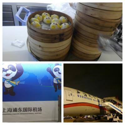 祝令和♪10連休は中国東方航空ビジネスクラスで行くシンガポール♪その①