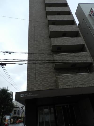 JALで福岡へ~アルクイン黒崎PLUSで宿泊◆平成から令和をまたぐ北九州&日田の旅《その1》