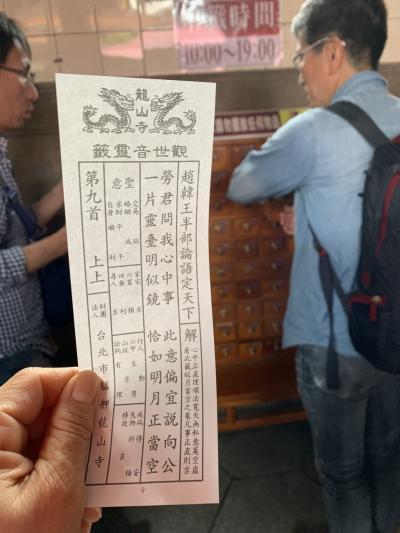 台湾台北へクアラルンプール9:55に発着14:40到着2泊3日滞在から日本へ帰国する