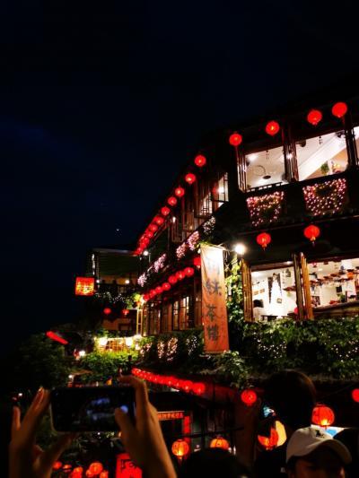 台湾に行きたいわん!