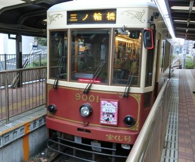 東京乗りつぶし 都電荒川線 後編