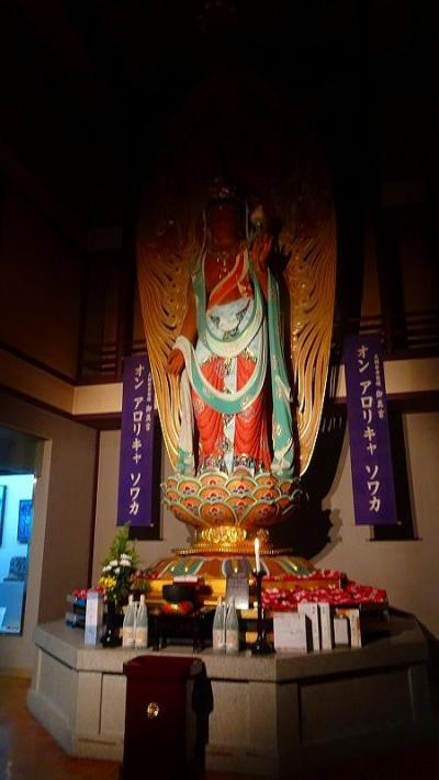 永沢寺の芝桜を見に行きました(04) 永沢寺の参拝 上巻。