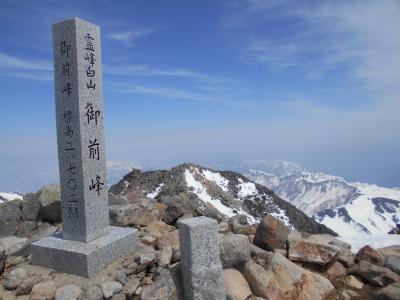 残雪の白山その1・・御前峰