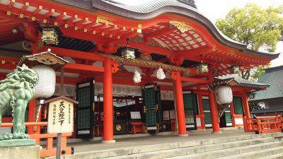 妻と春の神戸の旅その1