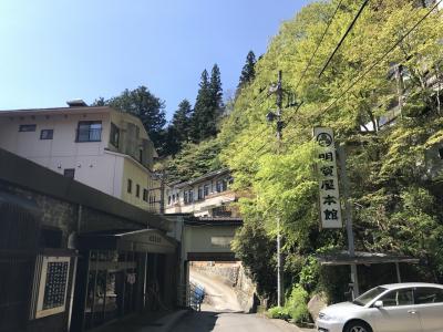 新緑の塩原~日光湯元 温泉はしごツアー