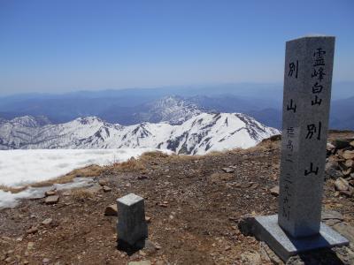残雪の白山その2・・別山