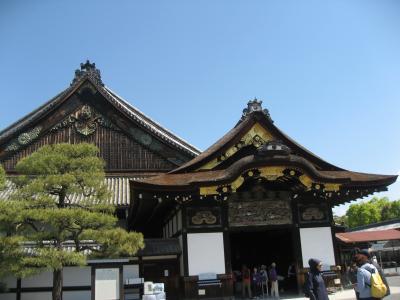 京都いかない?行きますっ!Ⅰ