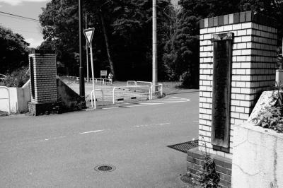 Welcome To Dark Side Of Japan—かつて国家から存在を否定された人たちがいた(多摩全生園)