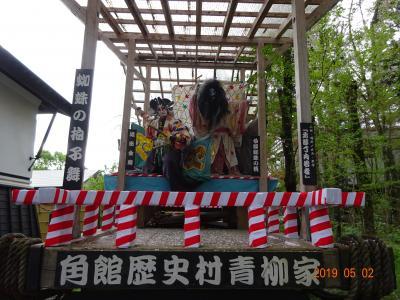 【2019年GW青森秋田旅行4日目】角館の武家屋敷から横手かまくらへ