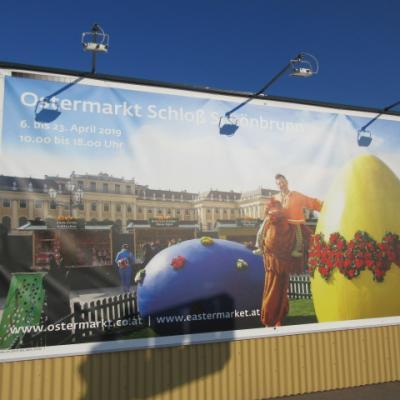 (VII)シェーンブルン宮殿前のラディソンブルパークロイヤルに泊まってイースターマーケット