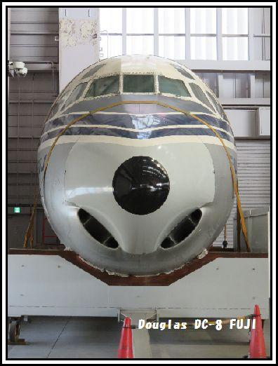 JAL(日本航空)工場見学 ~ SKY MUSEUM ~