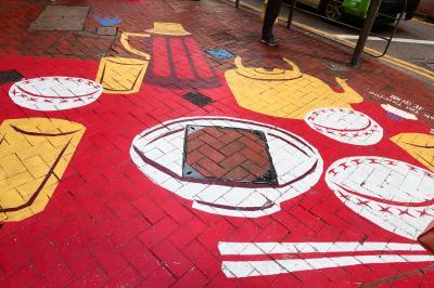 香港★新しいウォールアートと地面アートを探しに 灣仔さんぽ ~#ddHK 設計#香港地~
