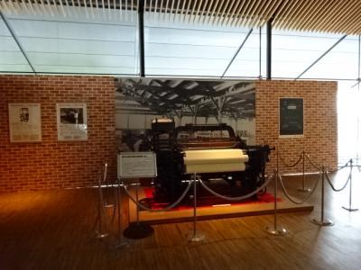 34億円の刈谷市歴史博物館を初見学