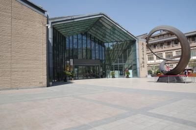 大唐西市博物館