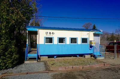 2019GW北海道旅8日間 その4 3日目前半 釧網本線で網走まで(ぶらり途中下車もあるよ)