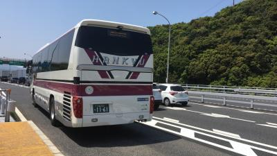 【2019GW10連休7 - 徳島】鳴門