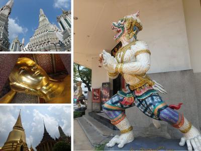 灼熱王国☆泰ランド(5泊8日)Vol.2 ~ 三大寺院とハヌマーンのKHON