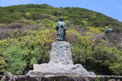 どこかにマイルで、徳島、高地へ