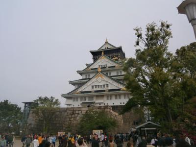 近鉄 「漢数字駅名スタンプラリーの旅」&日本100名城の旅(大阪城編) 2日目その1