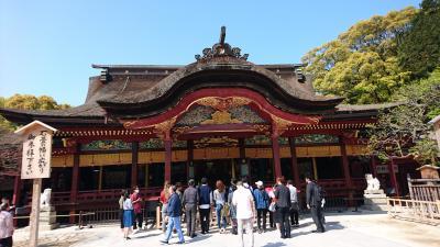 九州北上【その2】太宰府から博多へ