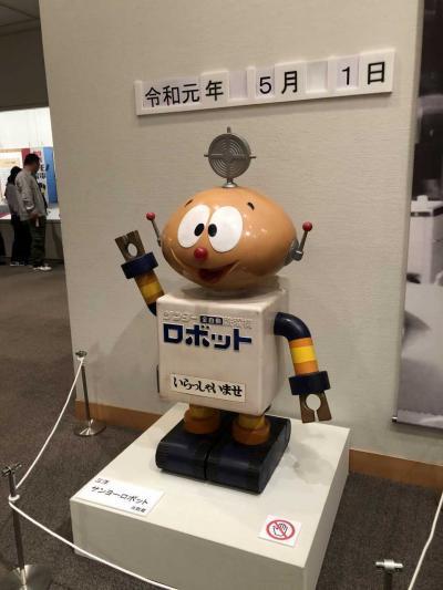 10連休ド真ん中のミッションポッシブル(中編):2019年GW大阪の旅