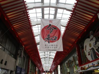 GW小雨の中の名古屋パン屋巡りの1日 ~大須商店街へ~