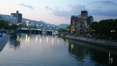 広島を巡る旅 その2