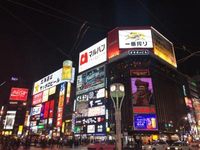 札幌食事の旅(マイル消化の旅)
