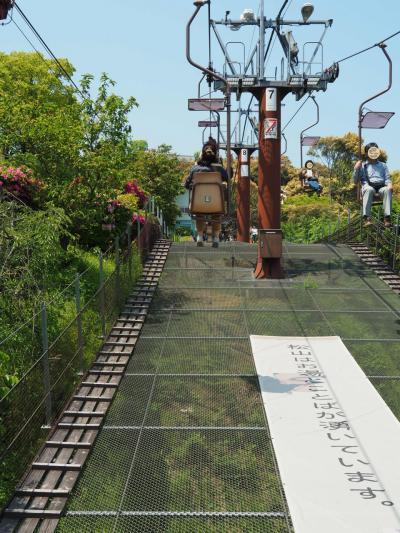 平成から令和への橋を渡ろう3 ☆今治から松山へ☆